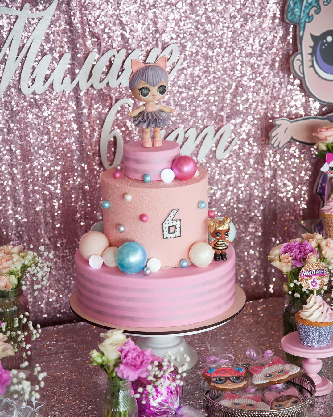 26730c72351 Fiesta de cumpleaños LOL Surprise | Ideas para las fiestas ...