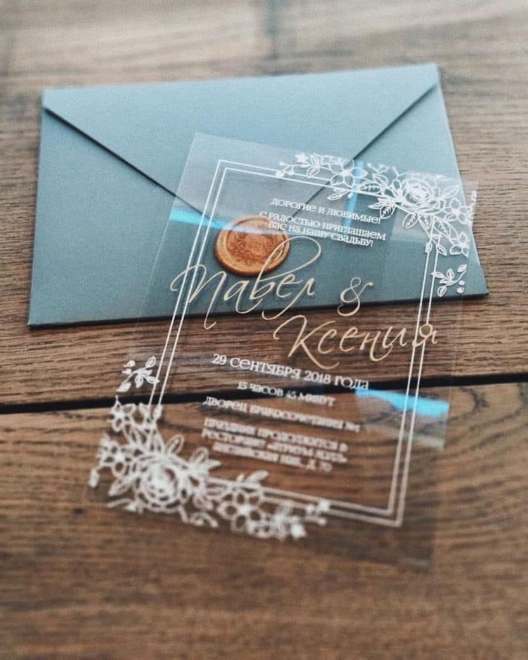 Diseño de invitaciones para boda