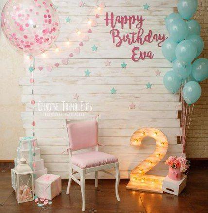 backdrops para fiesta de confeti